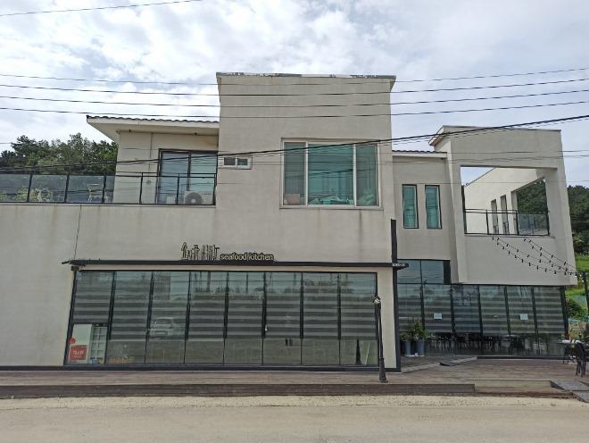 소나무식당_전경2.jpg